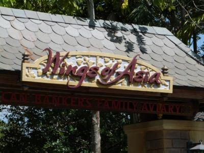 Wings of Asia entrance at Zoo Miami