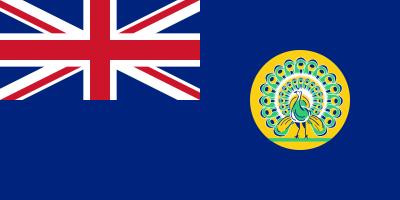 Flag of the Third Burmese Empire