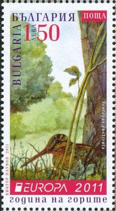 eurasianwoodcock-bulgaria-thin-postage